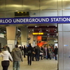 Waterloo Tube Station Entrance