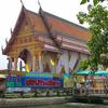 Wat Phichaiyanawat