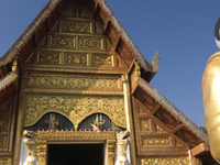 Wat Phra Sing - Chiang Rai