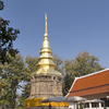 Wat Phra That Chom Kitti