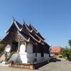 Wat Prasat