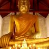 Wat Sao Thong Thong