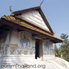 Wat Sa Thong Ban Bua