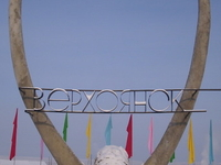 Verkhoyansk