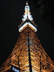 Tokyo Tower White Lighting