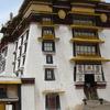White Palace Of The Potala