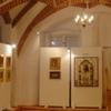 Świebodzin Regional Museum