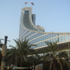Wild Wadi Water Park Bill