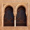 Window At Alhambra - Granada - Andalucia