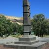 Wishram Monument