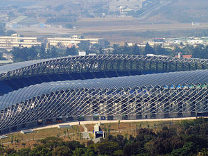 World Games Stadium