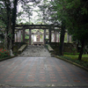 Wright Park - Luzon - Philippines
