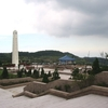 Wuchih Mountain Military Cemetery