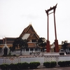 Wat Suthat And Giant Swing