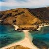 Sandbar Connecting Islands