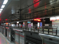 Wenshui Road Station