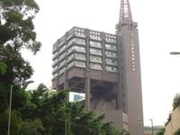 Wing Kwong Pentecostal Holiness Church