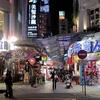 Ximending Pedestrian Zone