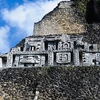 Xunantunich Mayan Temple In Belize