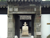 Xu Guangqi Memorial Hall