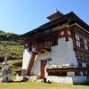 Yagang Lhakhang Bhutan