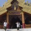 Southern Entrance To The Shwedagon Pagoda