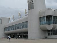 Yanji Airport
