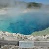 Yellowstone Sapphire Pool