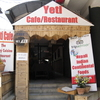 Yeti Cafe Restaurant