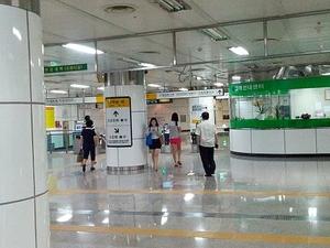 Yongdu Station