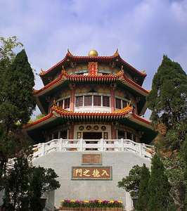 Yuen Yuen Institute Hong Kong