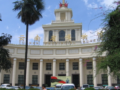 Yunnan Provincial Museum