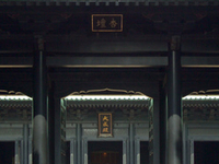 Yushima Seidō