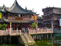 Jardín de Yuyuan