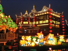 Yuyuan Garden-night