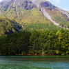 Mount Yake Behind Lake Taishō