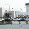 Yamagata Airport