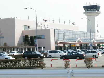 Sân bay Yamagata