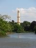 Zamecky Rybnik And Minaret