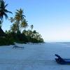 Zanzibar East Coast Beach
