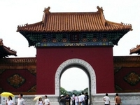 Zhao Mausoleum