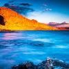 Zhaxi Island - Namtso Lake - Tibet