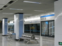 Zhongxing Road Station