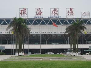 Zhuhai Airport