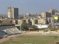 Al Zamalek Stadium