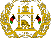 Consulate General of Afghanistan - Zahedan