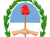 Consulate General of Argentina - Santa Cruz