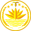 Deputy Embassy of Bangladesh