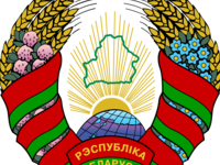 Permanent Mission of Belarus to the United Nations