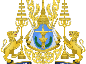 Embassy of the Kingdom of Cambodia